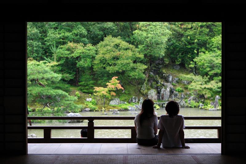 Kyoto-ogrod