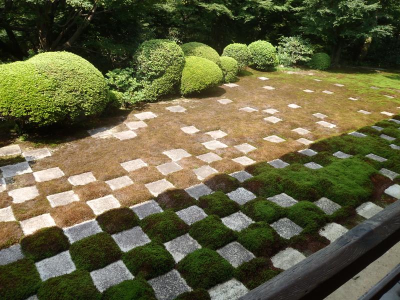 Northern-Garden